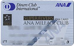 super_flyers_card_01.jpg